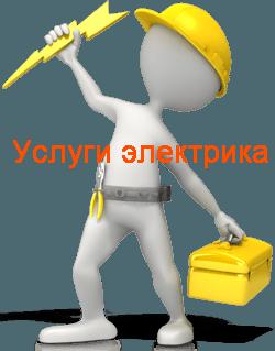 Сайт электриков Самара. samara.v-el.ru электрика официальный сайт Самары